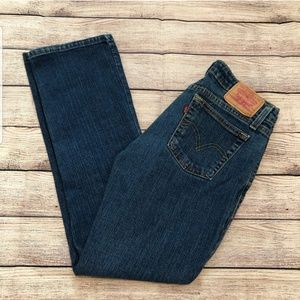 Levi's 518 super low stretch bootcut jeans
